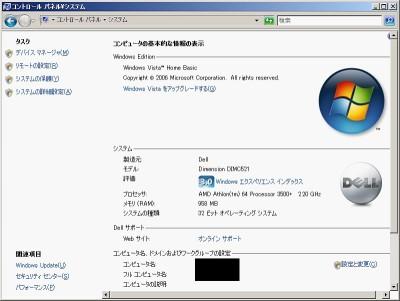 20070731_2.jpg