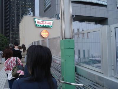 クリスピードーナツ新宿サザンテラス店