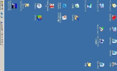 デスクトップ 回転